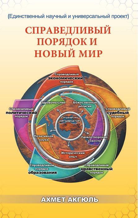 Gömleği gövdeye daha yakın mı Yabancı dil olarak Rusça