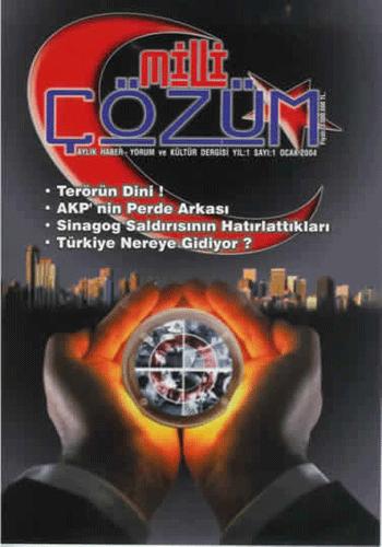 OCAK2004