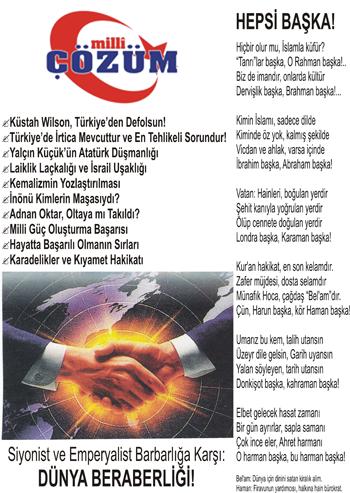 KASIM2006